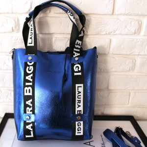 MUST HAVE BLUE SHOPPER SPORTOWE SMYCZE LAURA BIAGGI